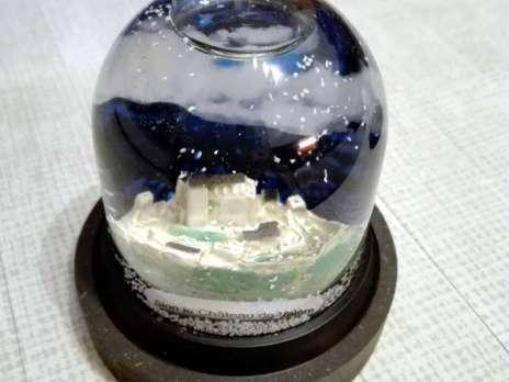 Chigny collections petites annonces gratuites occasion acheter vendre sur - Boule a neige collectionneur ...