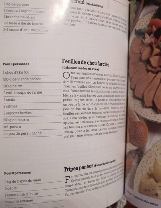 La cuisine grecque traditionnelle cuisine internationale - Cuisine grecque traditionnelle ...