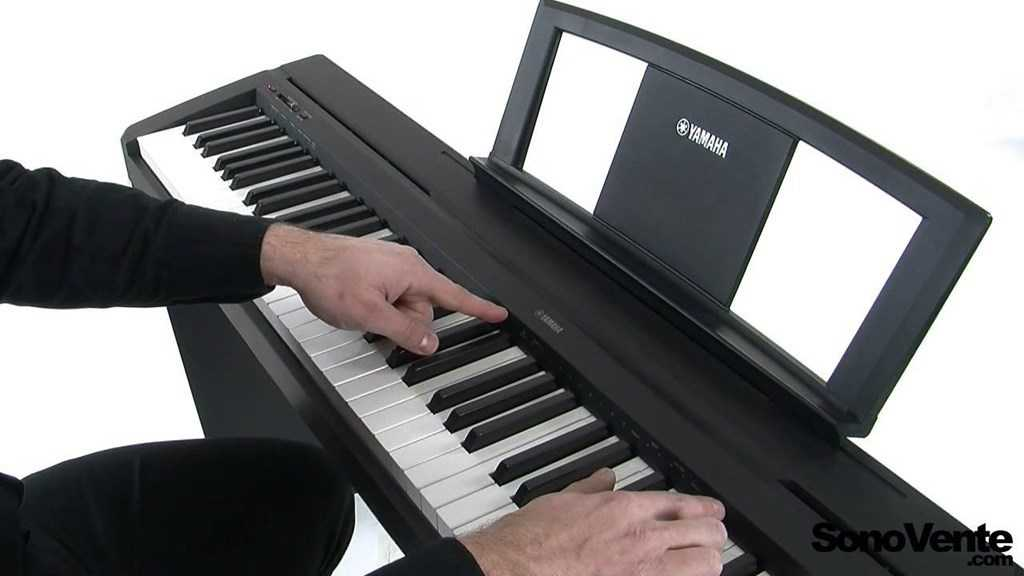 piano digital yamaha p45 avec le meuble le piano id al. Black Bedroom Furniture Sets. Home Design Ideas